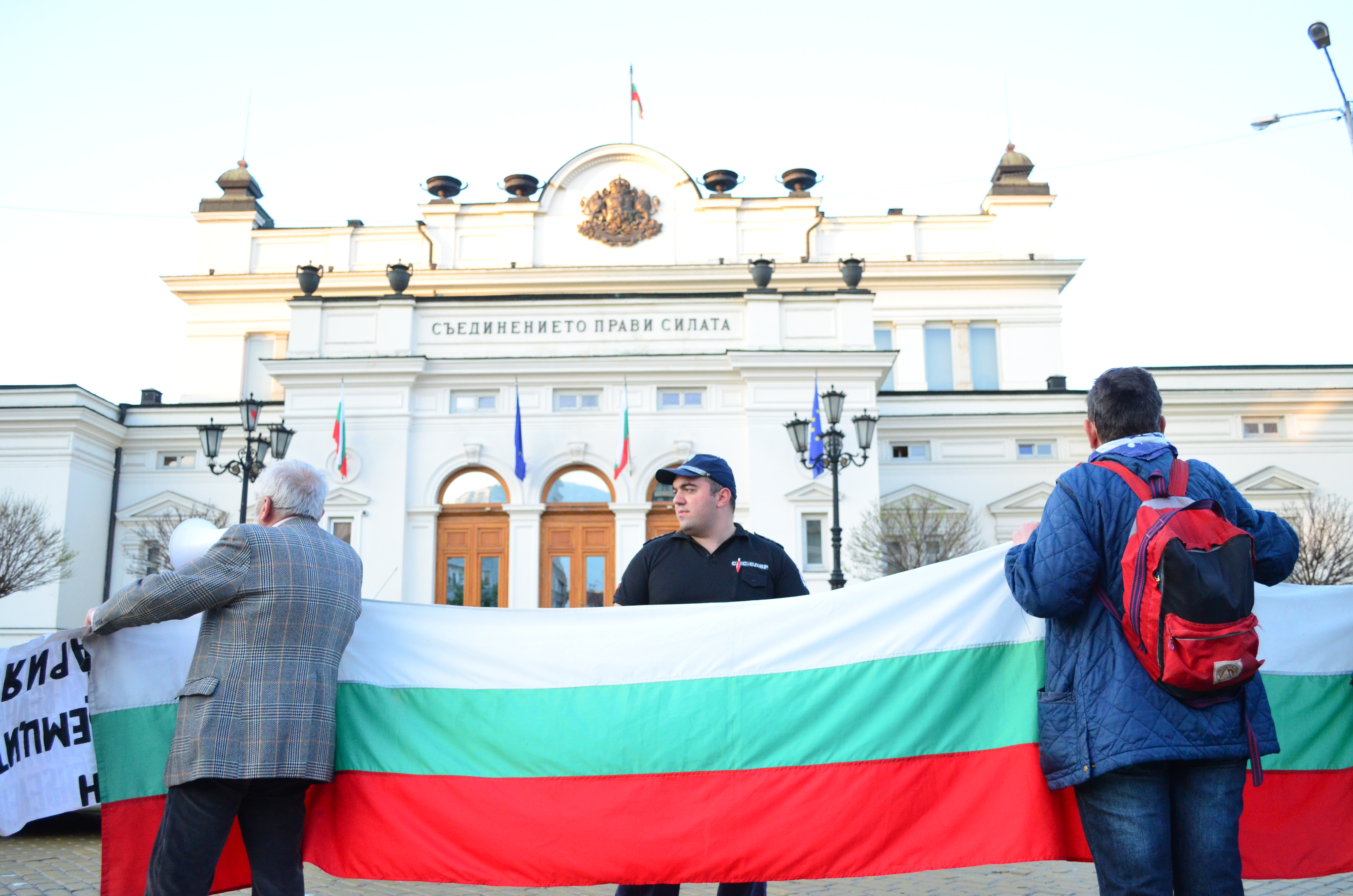 People in front of the Bulgarian National Assembly building